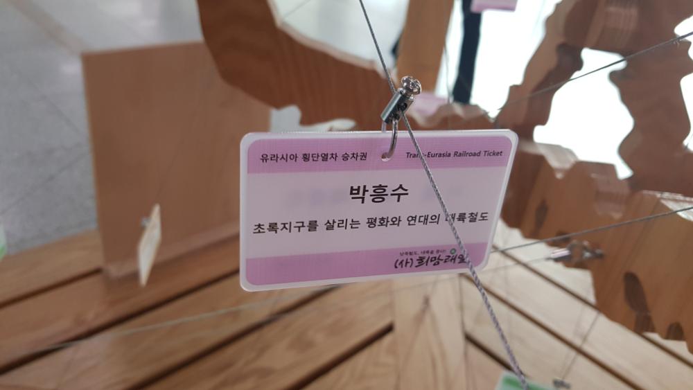 박흥수.jpg