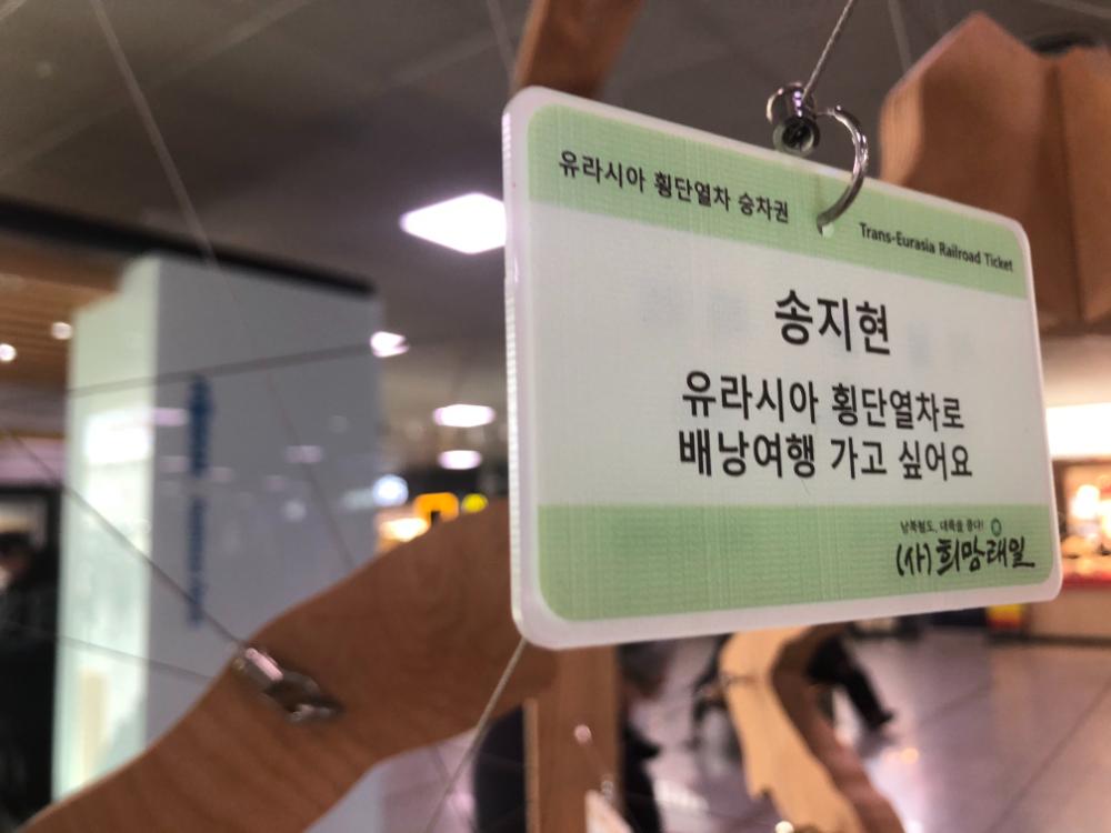 송지현.jpg